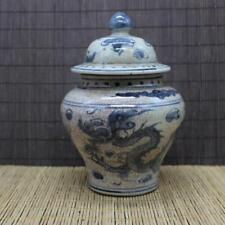 Chinese Old Marked Blue and White Dragon Pattern Porcelain Temple Jar s233