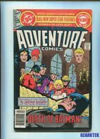 ADVENTURE Comics 462 DC 1979 JUSTICE Society DEATH Of Batman Earth II KEY FN