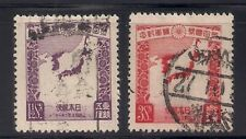 Japan 1930 Sc # 208-09 Cancelled (51737)