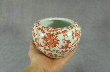 Old porcelain water pot QING GUANGXU 4 characters mark & period Coral red