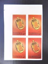 More details for zambia 1981 music 32n corner imperf block of 4 variety fp9024