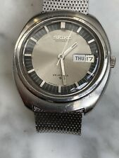 Watch Vintage Seiko 5606-7170