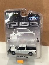 1/64 Ford F-150 With Snowplow Limited Edition, Greenlight