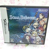 USED Nintendo DS Soma Bringer 16401 JAPAN IMPORT