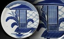 Japanese Old IMARI Plate Dish / 古伊万里 芭蕉縁側図 / W 29.5× H 4 [cm] / EDO PERIOD
