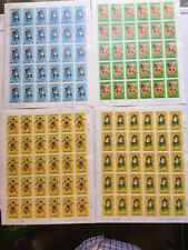Ghana 1976 Olympic Winners Set In Complete Sheets As Issued Of 30 Sets 4 Sheets