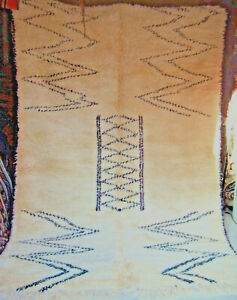 Moroccan Beni Ouarain Ourain tribal rug 284 x 145cm