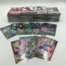 Lot 40 Cartes DRAGON BALL SUPER CARD GAME DBZ / Françaises 0 Double NEUF + Rare