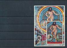 LL94421 Umm al Qiwain religious art paintings good sheet MNH