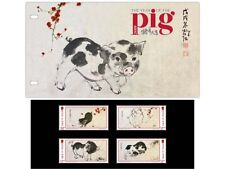 The Year of the Pig Presentation Pack (XB41)