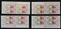 *Kengo* Canada stamp #688 set of 4 inscription blocks MNH CV$140 @379