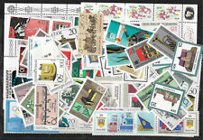 EAST GERMANY DDR 1985 COMPLETE YEAR STAMP COLLECTION Mint Never Hinged