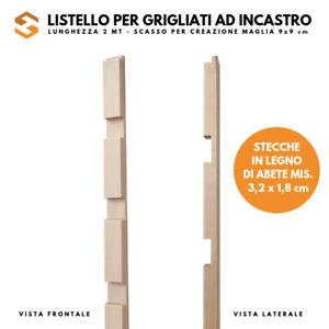 Listello per grigliati ad incastro da 2 mt - maglia 9x9 cm - in legno di abete