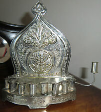 Israel Antique Bezalel Silver Hanukkah Lamp Menorah Judaica 1906-1929