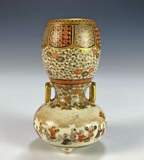 Antique Japanese Satsuma Cabinet Vase with Figures