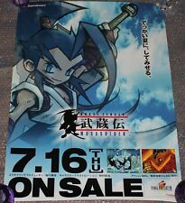 VERY RARE Brave Fencer Musashi Playstation Promo Poster PSX PS1 Squaresoft RPG