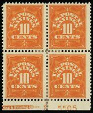 PS1, Mint VF 10¢ OG HR Block of Four Stamps 3mm Spacing - Stuart Katz