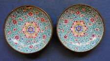 PAIR OF MINIATURE CHINESE CANTON ENAMEL DISHES - 19TH CENTURY