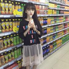 1pc Lolita Girls Cute Loose Shirt White Veil Dress Preppy Style Dress 2 Colors