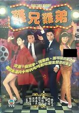 OLD TIME BUDDY 難兄難弟 1997  TVB (TV SERIES) (NON ENG SUB) 5 DVD (ALL REGION )