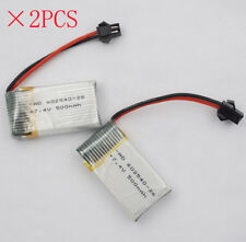 2pcs 7.4V 500mAh 25C LiPO Battery 122540 JST plug for JJRC H11D RC FPV Drone UFO