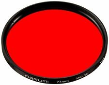 MARUMI MC-R2 77mm [Lens Filter] [Free Shipping]