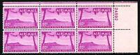 USAstamps Unused VF US 1952 Airmail Hawaii Plate Block of 6 Scott C46 OG MNH