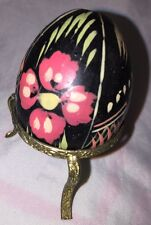 Vintage Russian Hand Painted Real Wood Chicken Egg Easter Decoration Brass Stand