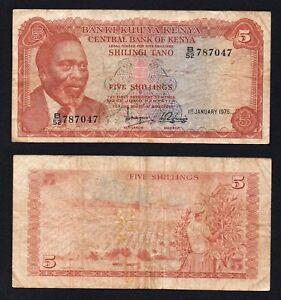 Kenia / Kenya - 5 shillings 1975  BB/VF  A-09