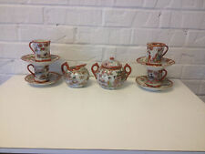 Vtg Antique Chinese Japanese 10 Piece Porcelain Set Creamer Sugar Cups & Saucers