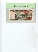 WORLD BANK NOTE - 1999 Cambodia 1000 UNC NICE NO 6335666 # B199