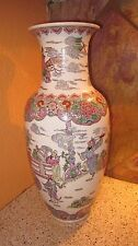"ASIAN ORIENTAL CHINESE VIBRANT DECORATIVE VASE DECOR BEAUTIFUL  15"" TALL"
