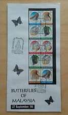 1996 Malaysia Butterflies Booklet Stamp Private FDC (istanbul exhibition Cachet)