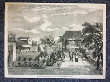 一百多年前印,美国刊登清代世界首富伍秉鉴豪宅伍家花园的画作