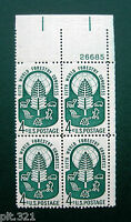 Sc # 1156 ~ Plate # Block ~ 4 cent World Forestry Congress Issue (dg8)