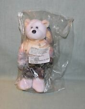 Thomas Kinkade Bean Bag Bear #003 Sunrise 2003 Gallery Treasures Collec Sealed