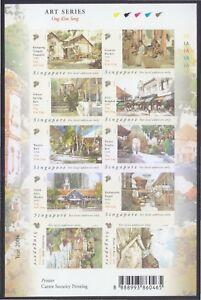 SINGAPORE 2004 ART SERIES PAINTINGS ONG KIM SENG SELF ADHESIVE SHEET 10 STAMPS
