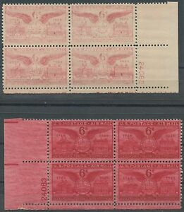 #C40 VAR. (2) PLATE NO. BLOCKS OF 4 WITH DRY PRINTING & INK SMEAR ERRORS BR9859
