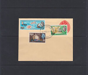 Fiji-  Lot 200, Envelope, Good Shape.