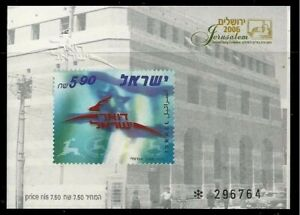 ISRAEL 2006 Stamp IMPERFORATE Sheet ISRAEL POST LTD - LIMITED ISSUE  MNH XF