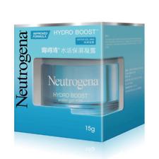 Neutrogena hydro boost water gel moisturize skin care whitening cream Mini 15g