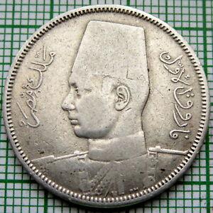 EGYPT FAROUK 1937 - AH 1356 5 PIASTRES, SILVER