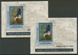 REPUBLIC OF YEMEN 1968 Famous Art of China 4 B. Painting VFU MS MAJOR VARIETY