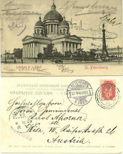 1903 Imperial Russia Postcard from St. Petersburg to Vienna Trinity Cathedral