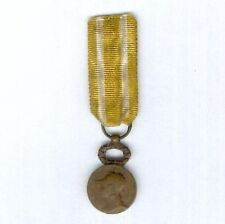 FRANCE. Miniature Medal of the Society for the Encouragement of Devotion