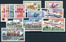 DAHOMEY PAKET 1967 1-12 ** POSTFRISCH TADELLOS Yvert CP1-12 ohne A3(D6790