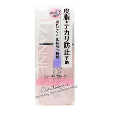 Cezanne Makeup Keep Base UV Protection Helps with Oily Skin Japan SPF28 PA++