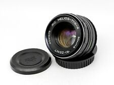 MC Helios 77M-4 f/1.8 50mm M42/Canon EF Retro Portrait lens Bokeh Monster 77M2