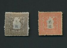 JAPAN STAMPS 1872 DRAGONS PERFORATED MINT NO GUM 1/2s BROWN & 2s VERM