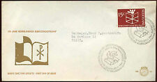 Netherlands 1964 Bible Society FDC First Day Cover #C27175